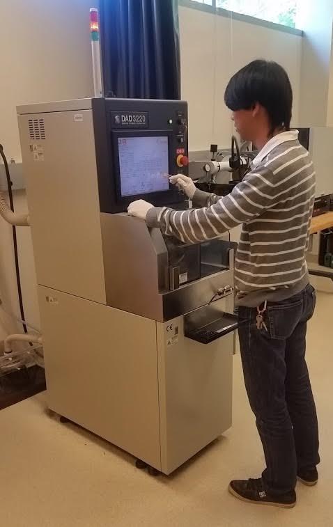 Nano3 Cleanroom